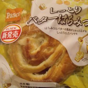 今日のパン!しっとりバターはちみつ🍯