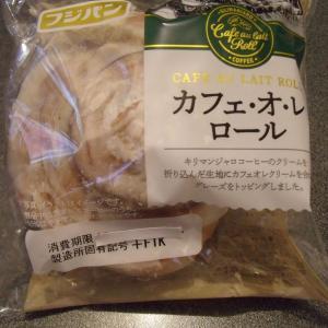 今日のパン!カフェ・オ・レ・ロール