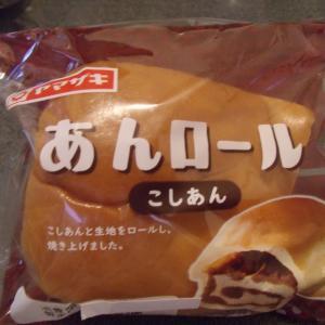 今日のパン!あんロール こしあん