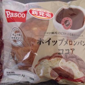 今日のパン🍞!ホイップメロンパン ココア