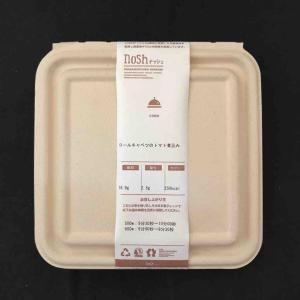 コロナ太り対策!nosh(ナッシュ)でカロリー&糖質コントロール