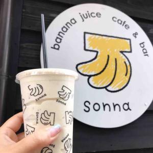 sonna banana(そんなバナナ)、ウワサ通り衝撃のおいしさ