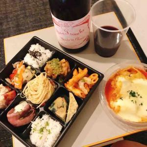 カリーナ・イルキャンティでイタリアン御膳をテイクアウト@東銀座