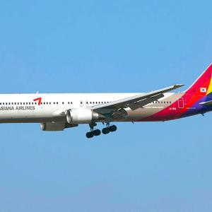 【感謝】アシアナ航空 有効期限満了マイレージ1年延長