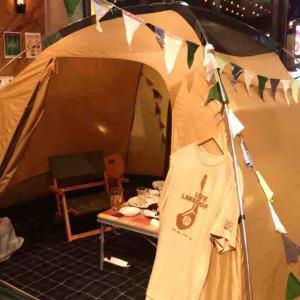 ビアバル NAGAOKAYAのテント席!@上野