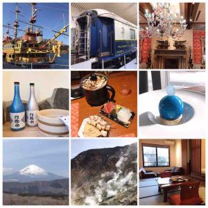 プロローグ・旅の予算 - 2021.02 箱根再びのワーケーション