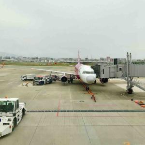 実は往復就航キャンセルになっていたpeach aviation - 2021.04-05 関西旅&九州一周GW一人旅 vol.1