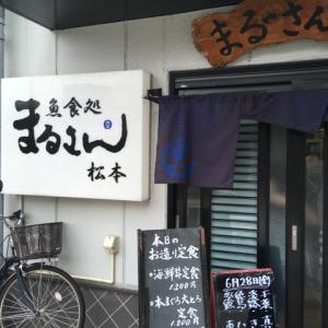 まるさん松本に行ってきました 品数豊富で大満足