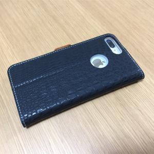 主人のiPhoneケースが意外とかっこよくていい感じだった!