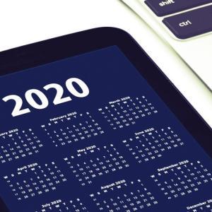 2020年度(令和2年度)行政書士試験に向けて―教材選びの注意点