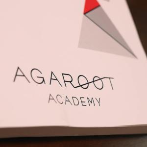 アガルートの行政書士講座は大きく分けて2つ!ザックリご紹介します
