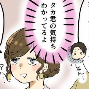いきなりの初夏