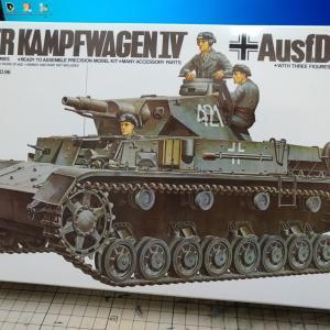 Ⅳ号戦車D型(ガルパン) その1