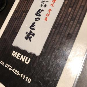 店舗テーブル固定作業〜〜 😄 in 泉州 岸和田市 ブロック工事 & アルミサッシ屋 ONEスタイル(ワンスタイル )