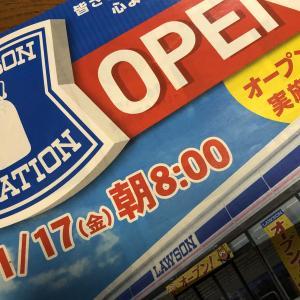 ついに、オープン‼ ︎🥳 in 泉州 岸和田市 網戸張り替え & アルミサッシ屋 ONEスタイル ( ワンスタイル  )