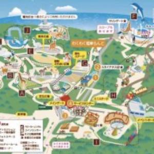 みさき公園〜〜😭 in 泉州 岸和田市 オーバーゲート工事 & アルミサッシ屋 ONEスタイル ( ワンスタイル  )