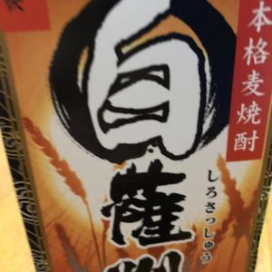 お盆と台風が、来ます〜?( ;∀;)  in 泉州 岸和田市 網戸張り替え工事 & アルミサッシ屋 ONEスタイル
