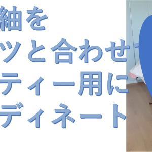 大島紬とブーツを合わせてみた 着物コーディネート パーティー用