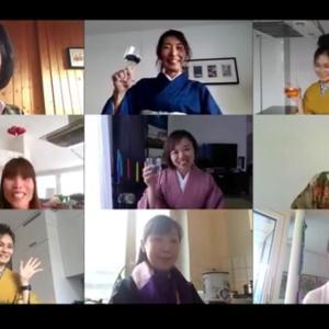 2月の着物でお茶会 (ネット開催) / Kimono meetup via Zoom