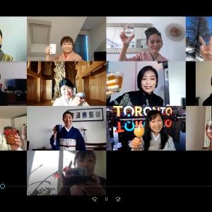 4月の着物でお茶会 (ネット開催) / Kimono meetup via Zoom