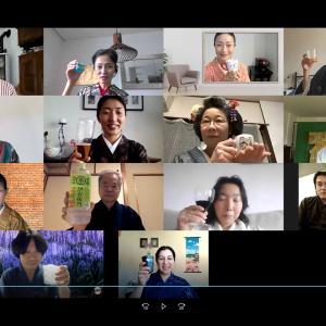 5月の着物でお茶会 (ネット開催) / Kimono meetup via Zoom