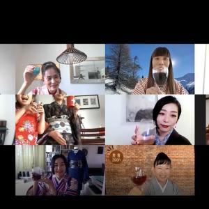 6月の着物でお茶会 (ネット開催) / Kimono meetup via Zoom