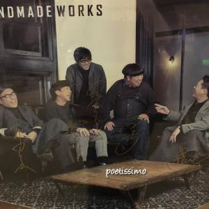 『handmade works 2019』ライブビューイング