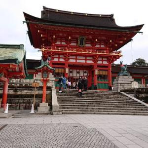 「そうだ、京都 行こう。」その9 伏見稲荷大社