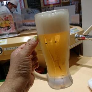 酒マダァ?(・∀・ )っ/凵⌒☆チンチン
