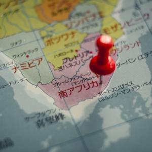 南アフリカランド円スワップポイント比較ランキング2020年5月25日週