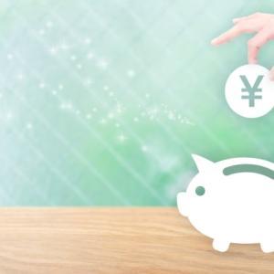 【不労所得】FXで資産運用!週間利益を大公開