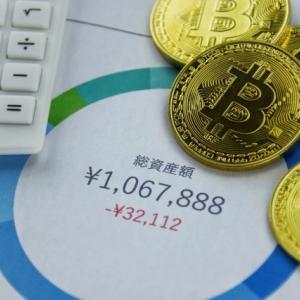 【簡単&登録無料】仮想通貨ビットコイン自動売買ならQUOREA(クオレア)