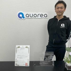 QUOREA公式取材【月利+40%】AIロボット自動売買で勝つ
