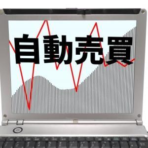 QUOREA(クオレア)とMT4&EA【FX自動売買ツール比較】