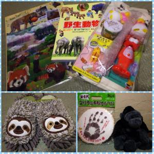 京都市動物園で福袋