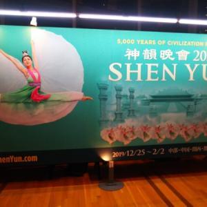 神韻日本公演