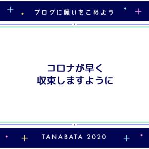 クンスト編モチーフのサマーセーター完成!