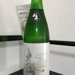 大信州 純米吟醸スパークリング 発泡性にごり生