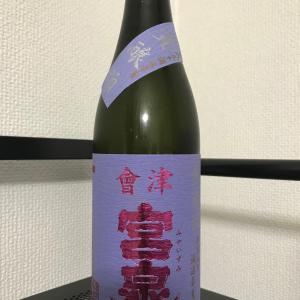 会津宮泉 貴醸酒