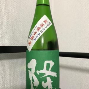 隆 純米吟醸 阿波山田錦55 生原酒