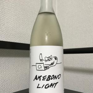 AKEBONO LIGHT