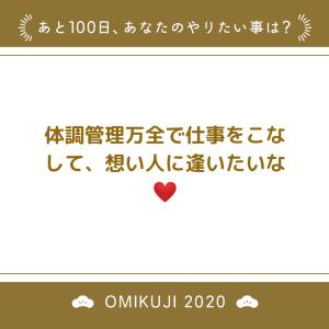 マリミンこゆき日記(今年もあと100日ですかぁ~)