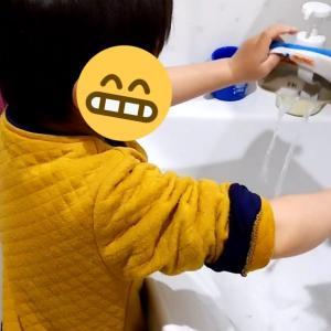 一人っ子の家事待ち時間の過ごし方 5歳