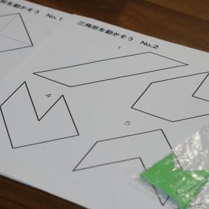 図形の分割線をイメージする