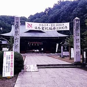 広島県府中町にある多家神社に行ってみたよ。