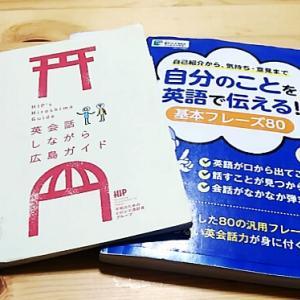 頭で覚えられないので、口に覚えてもらう英語勉強法