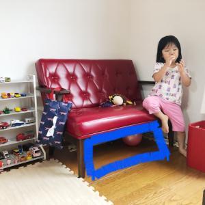 おもちゃの収納に悩む。(けど、楽しい。笑)