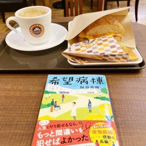 自分の機嫌を720円でとった話。