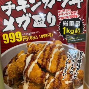 不謹慎な【コロナ】の、麺*◆*事情