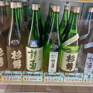 夏は甘酸っぱい料理がいいよね、の、【白ゴーヤと日本酒】